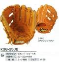KSG-SSJ3