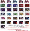 久保田スラッガー オリジナルラベル交換【2012】