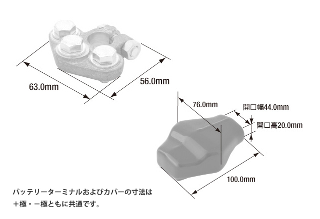 DML-1&2 カバー付 寸法図