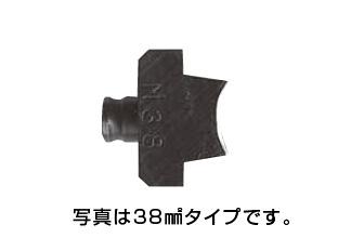 DO-M38