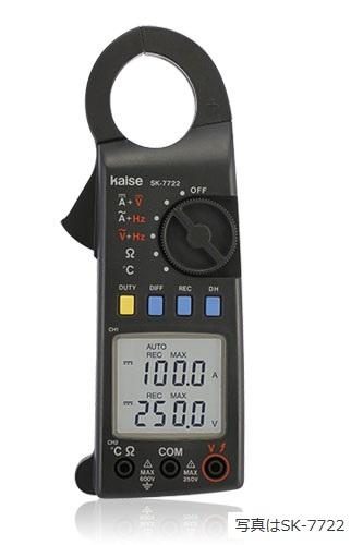 自動車/二輪車/電気自動車用クランプメーター(真の実効値型) Kaise(カイセ)
