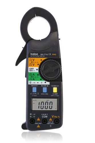 自動車/二輪車/電気自動車用クランプメーター(真の実効値型) Kaise(カイセ) SK-7716