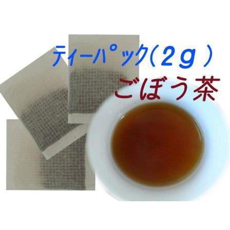 【お得用健康茶】 ごぼう茶ティーパック 200g(2gx100包)