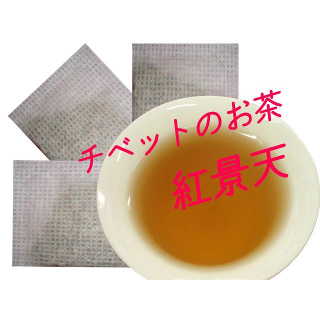 【お得用健康茶】 紅景天ティーパック 200g(2gx100包)