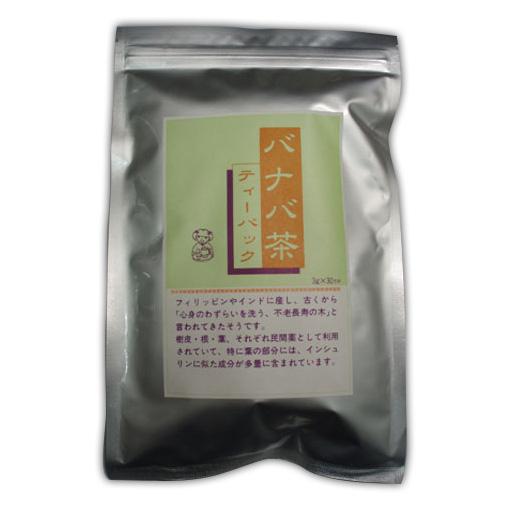 バナバ茶(3gx30包)