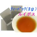【お得用健康茶】 ルイボスティーパック(3gx100包)