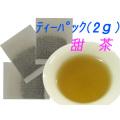 【お得用健康茶】 甜茶ティーパック(2gx100包)