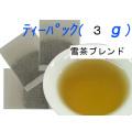 【お得用健康茶】 雪茶ブレンド 300g(3g×100包)