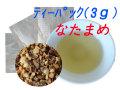 【お得用健康茶】 なた豆ティーパック 300g(3gx100包)