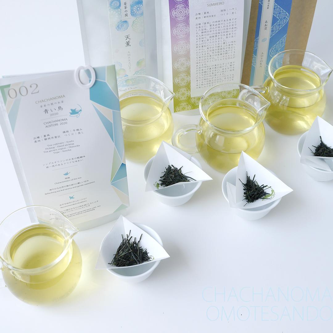 【新茶「青い鳥」+お茶3種セット】 10000円以上相当