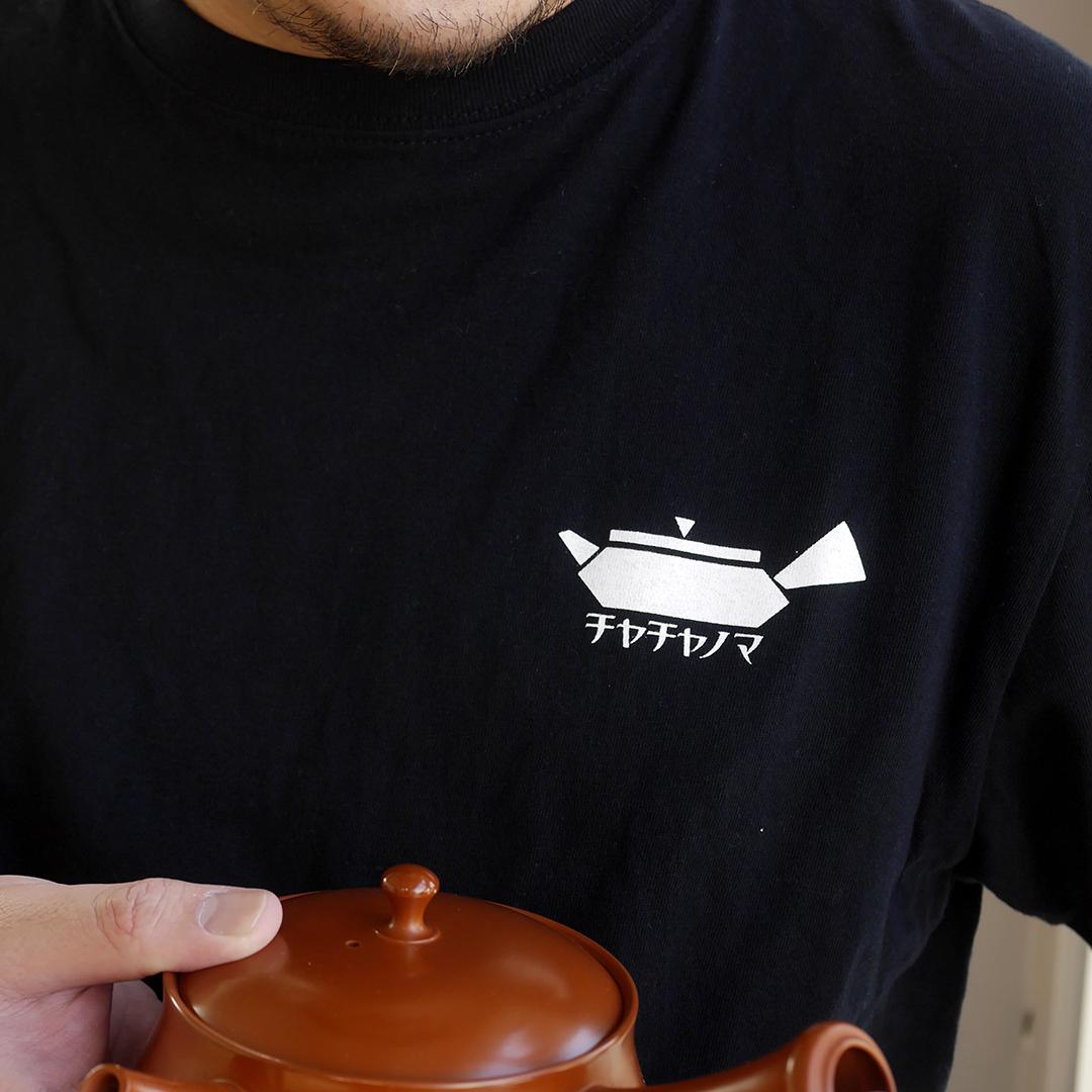 【茶茶の間15周年記念】Tシャツ