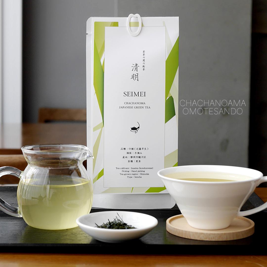 【2021年新茶 「清明」 とおすすめのお茶あわせ 「流星2020」
