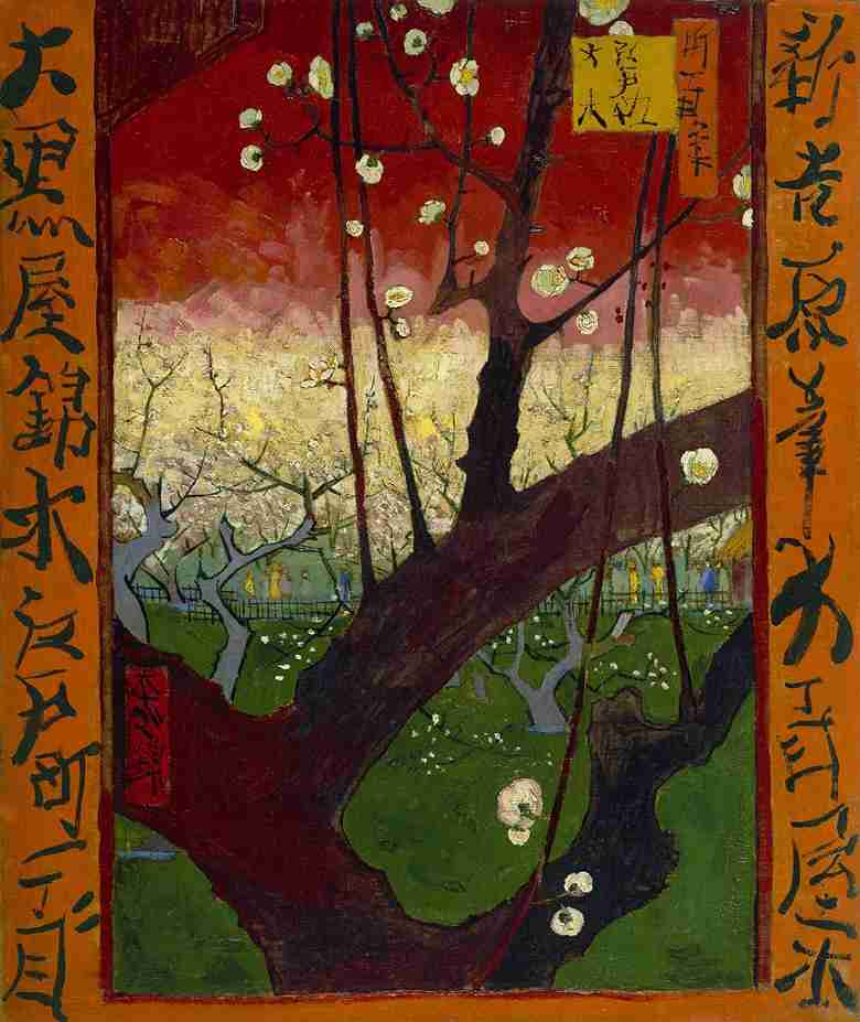 ジャポネズリー:梅の開花 (広重を模して)