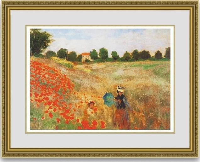 クロードモネ 「Poppies at Argenteuil」 額縁付き