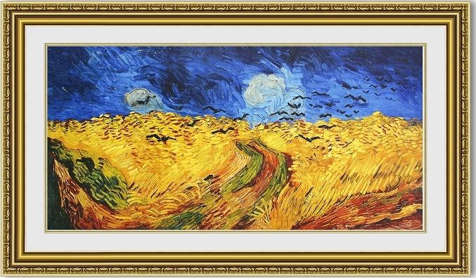 ゴッホ 「荒れもようの空に鳥の群れ飛ぶ麦畑」 額縁付き