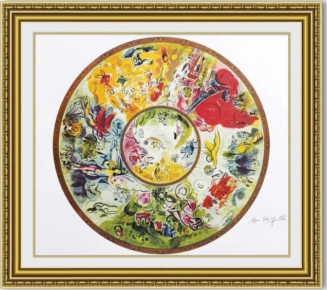 【人気作品】シャガール 「パリ オペラ座の天井画」 額縁付き