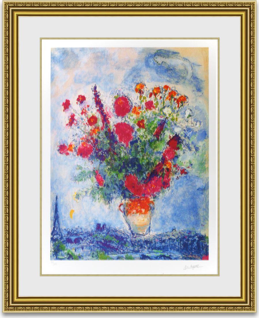 シャガール 「Bouquet Over Paris」 額縁付き
