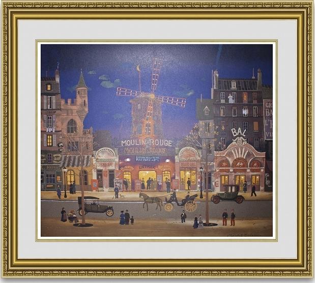 ミッシェルドラクロワ「Le Moulin Rouge」 額縁付き