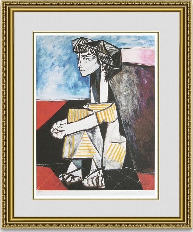 ピカソ 「ジャクリーヌの肖像画」 額縁付き