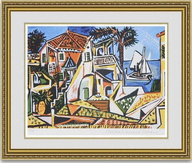 ピカソ 「地中海の風景」 額縁付き