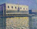 クロード・モネドゥカーレ宮殿