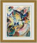 カンディンスキー 「Painting No. 199」 額縁付き