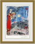 シャガール 「King David and the Lyre」 額縁付き