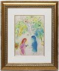 【ヴィンテージアート】1977年 シャガール 「ダフニスとクロエ DAPHNIS IS FOUND BY DRYAS」ゴールド面金加工・麻布マット加工付