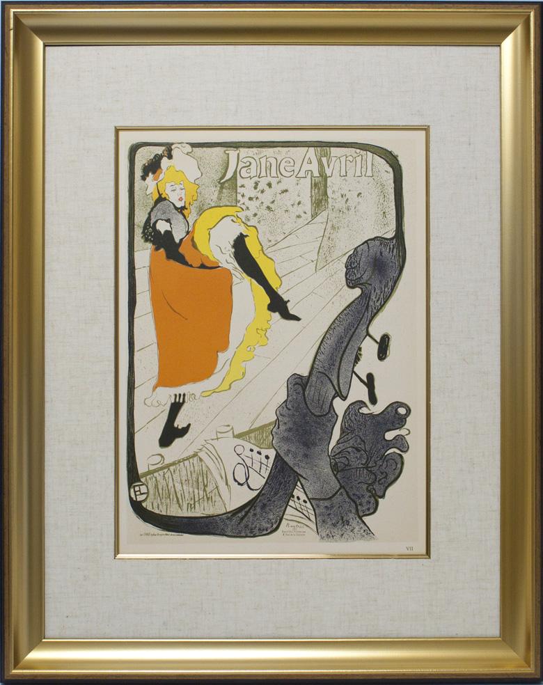 【伝統のムルロー工房制作】ロートレック「ジャルダン・ド・パリのジャンヌ・アヴリル」 面金加工付 麻布マット仕様 額縁付き