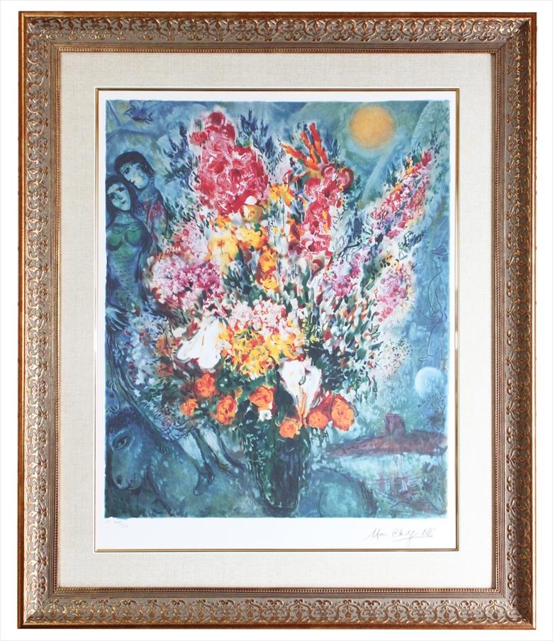 豪華額縁仕様 シャガール 天に捧げる花束