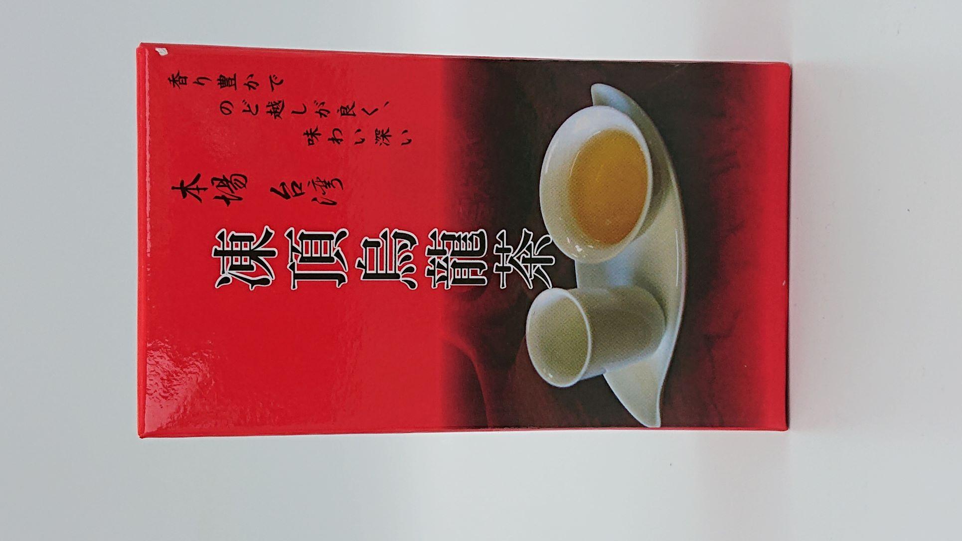 青山凍頂烏龍茶 100g