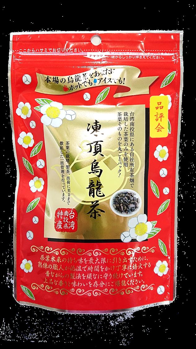 ◆◆品評会入賞茶◆◆南投青山茶100g【ネコポス可】
