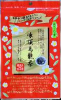 凍頂烏龍茶ティ-バッグ 【ネコポス可】