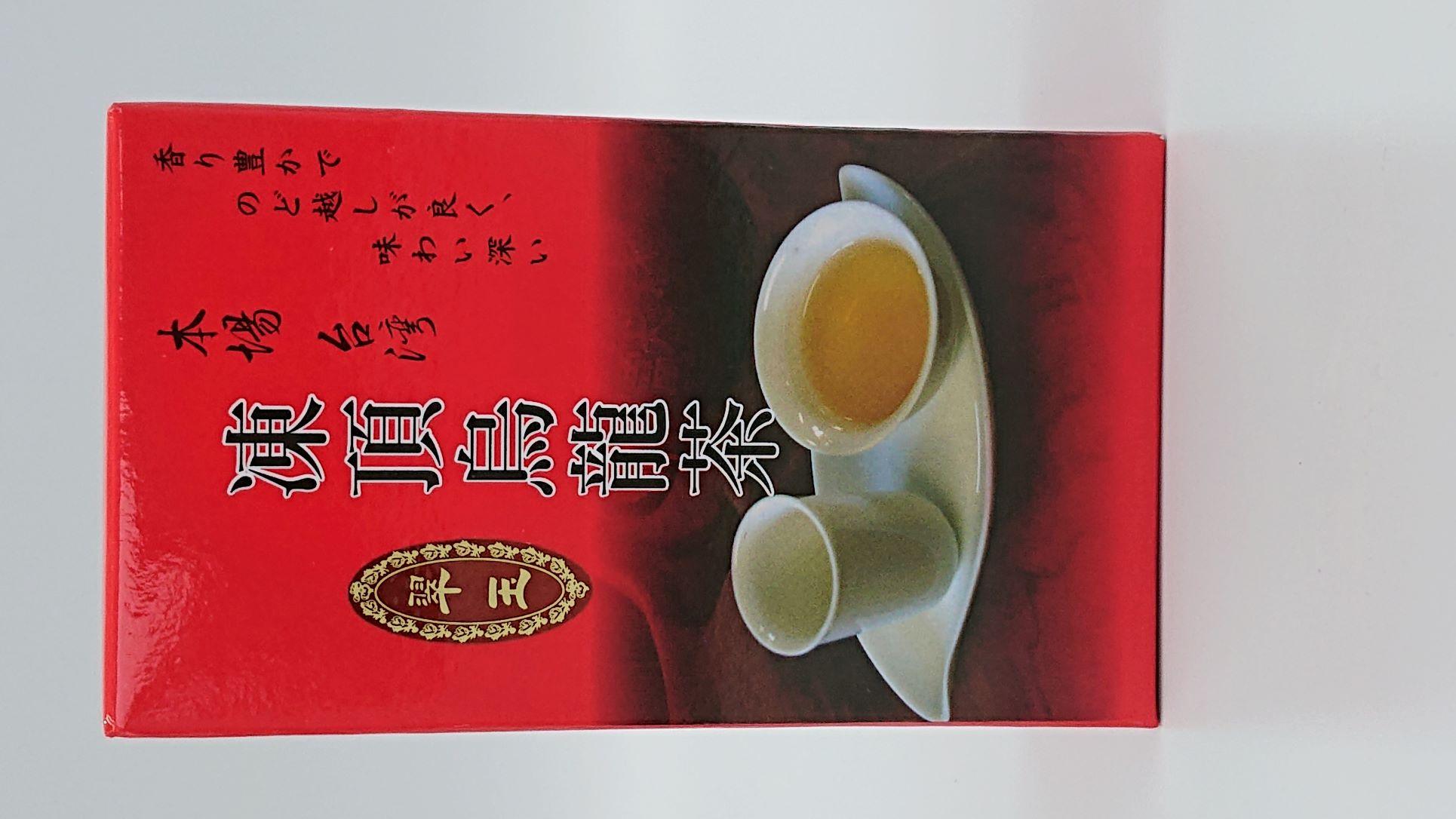 翠玉凍頂烏龍茶 100g