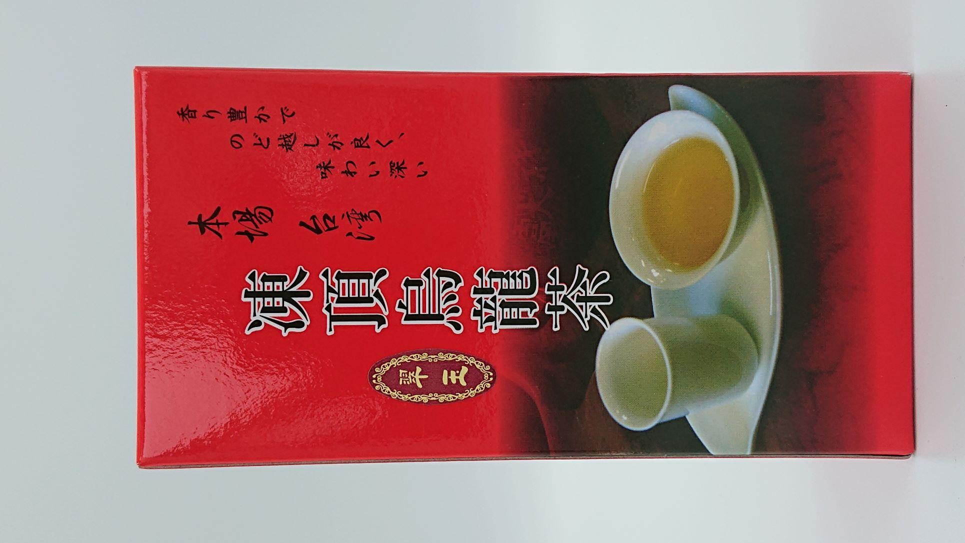 翠玉凍頂烏龍茶 300g