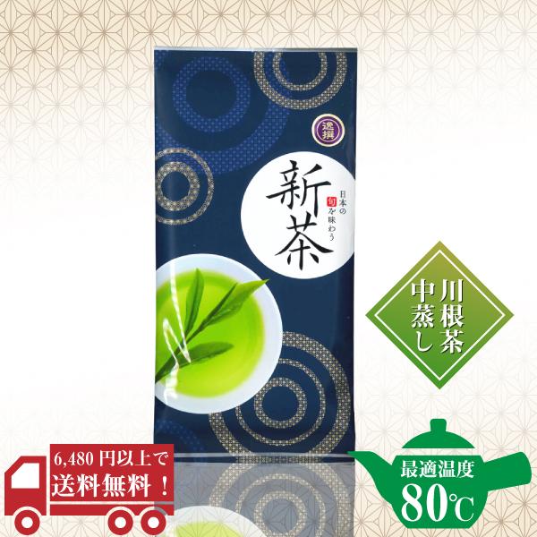 逸撰新茶100g / No102
