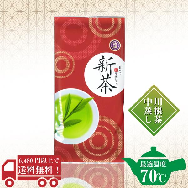 逸撰新茶67g / No105