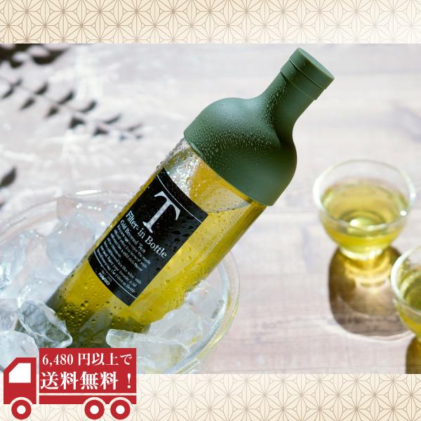 HARIOの耐熱ガラス製・フィルターINボトル / No110