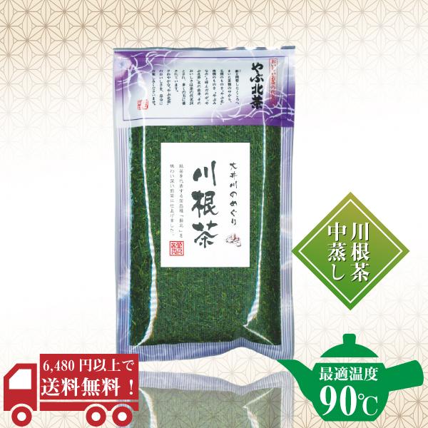 川根茶200g / No122