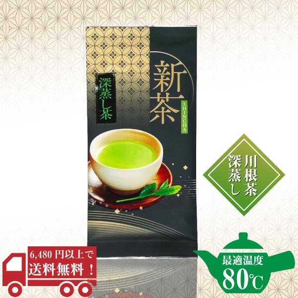 川根産 新茶深むし茶100g / No124