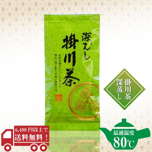 深むし製法 掛川茶100g / No14