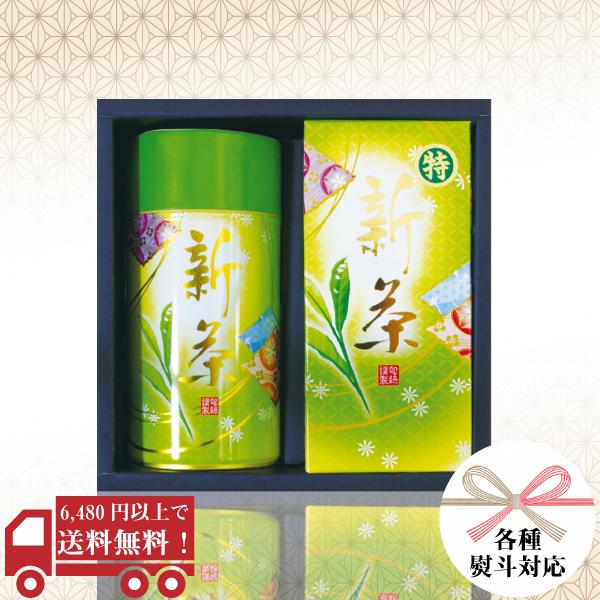 〇特新茶145g缶 新茶140g缶 ギフトセット / No147