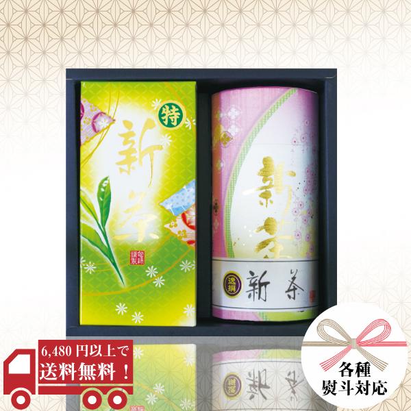逸撰新茶140g缶 〇特新茶145g缶 ギフトセット / No148