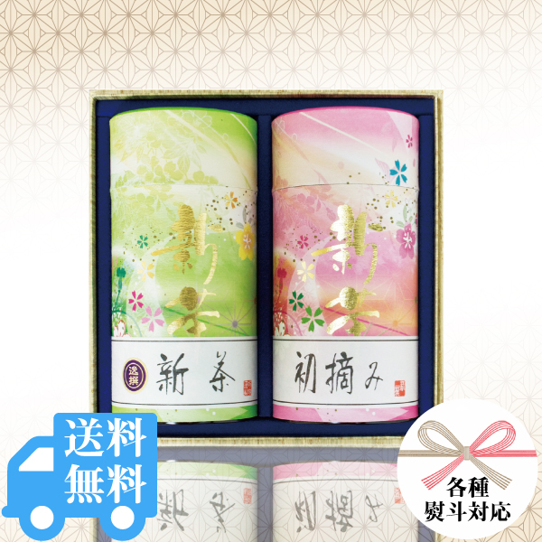 送料無料  初摘新茶145g缶 逸撰新茶150g缶 ギフトセット / No149