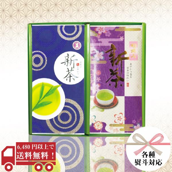 初摘新茶 〇特新茶 逸撰新茶100g平袋 ギフトセット / No153