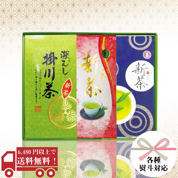 逸撰新茶 〇特新茶 掛川深むし茶100g平袋 ギフトセット / No154
