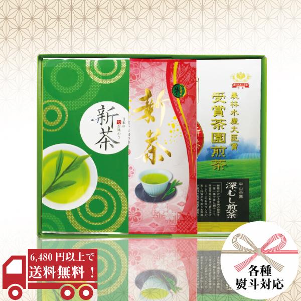 受賞茶園煎茶 〇特新茶 新茶100g平袋 ギフトセット / No155