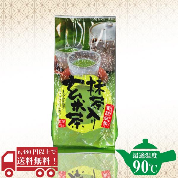 抹茶入り玄米茶200g / No16