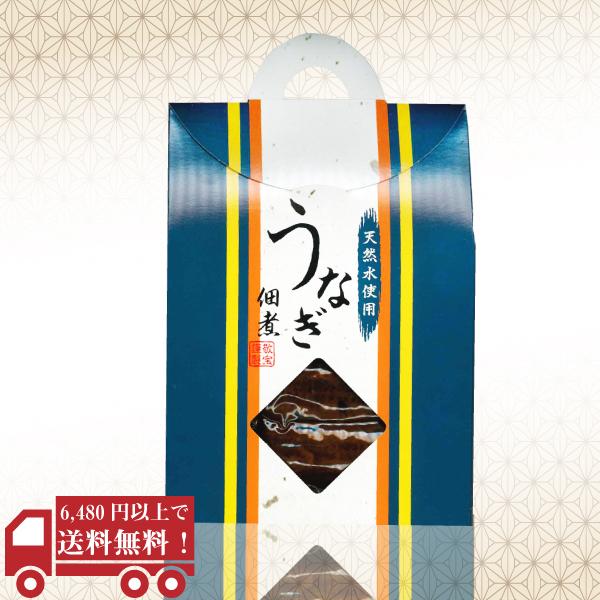 うなぎ佃煮120g / No165