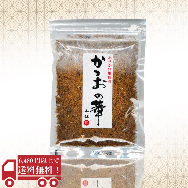 ふりかけ風佃煮 かつおの華60g / No170
